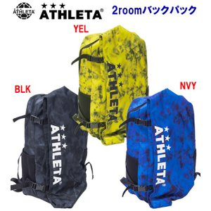ATHLETA(アスレタ) 2roomバックパック 05231|adachiundouguten