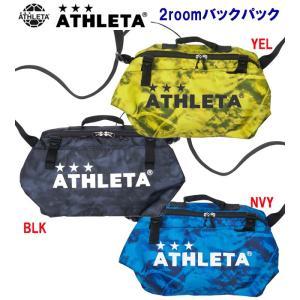 ATHLETA(アスレタ) 2roomショルダーパック 05232|adachiundouguten