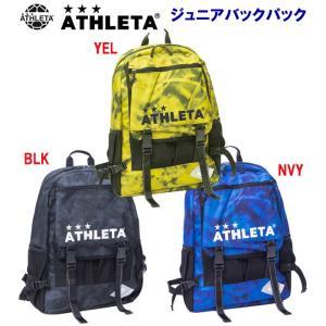 ATHLETA(アスレタ) ジュニアバックパック 05233J ジュニア・キッズ|adachiundouguten