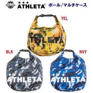 ATHLETA(アスレタ) ボール/マルチケース 05234|adachiundouguten