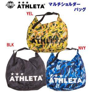 ATHLETA(アスレタ) マルチショルダーバック 05235|adachiundouguten