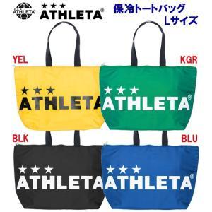 ATHLETA(アスレタ) 保冷トートバック 05236L|adachiundouguten