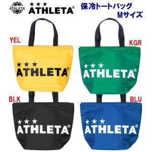 ATHLETA(アスレタ) 保冷トートバック 05236M|adachiundouguten