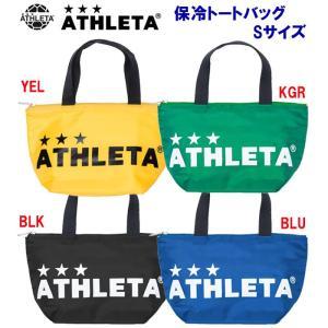 ATHLETA(アスレタ) 保冷トートバック 05236S|adachiundouguten