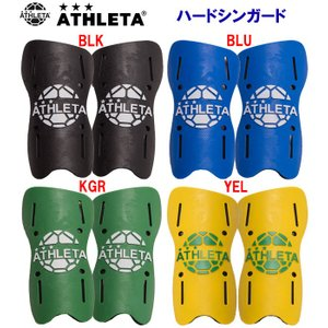 ATHLETA(アスレタ) ハードシンガード 05242|adachiundouguten