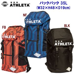 ATHLETA(アスレタ) バックパック 05252 adachiundouguten