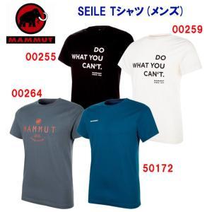 MAMMUT(マムート) ザイルTシャツ(メンズ:Tシャツ) 1017-00970 クリアランス adachiundouguten