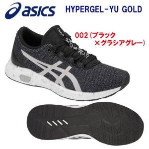 asics(アシックス) ハイパーゲル(レディース:ランニングシューズ) 1022A056 カラー:002|adachiundouguten