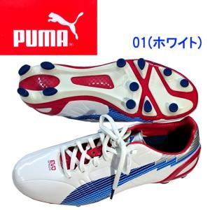 PUMA(プーマ) エヴォスピード3 102578 アウトレット|adachiundouguten
