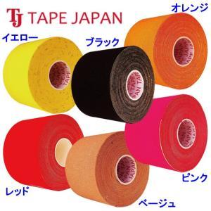 TAPE JAPAN(テープジャパン) 極(キネシオテープ) 1065|adachiundouguten