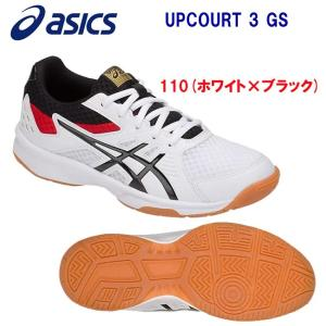 asics(アシックス) UPCOURT 3 GS(ジュニア:バレーシューズ) 1074A005 カラー:110 ジュニア・キッズ|adachiundouguten