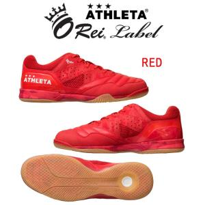ATHLETA(アスレタ) O-Rei Futsal Rodrigo(メンズ:フットサルシューズ) 11007 カラー:RED|adachiundouguten