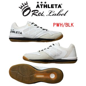 ATHLETA(アスレタ) O-Rei Futsal Falcao(メンズ:フットサルシューズ) 11008 カラー:PWH|adachiundouguten