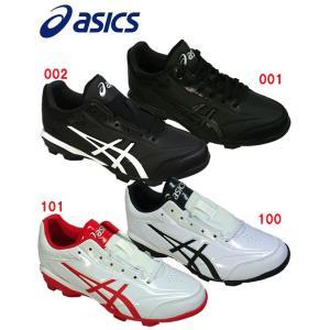 asics(アシックス) スターシャイン2(ジュニア:野球スパイク) 1121A012 カラー:100 ジュニア・キッズ adachiundouguten 02