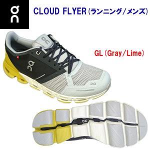on(オン) 19秋冬NEW CLOUD FLYER(クラウド フライヤー/メンズ:ランニングシューズ) 1199865M|adachiundouguten