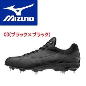 MIZUNO(ミズノ) プライムバディー(ユニセックス) 11GM1820 adachiundouguten