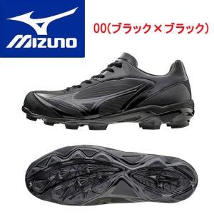 MIZUNO(ミズノ) セレクトナイン 11GP172000 カラー:00.ブラック×ブラック|adachiundouguten