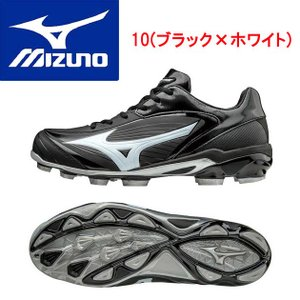 MIZUNO(ミズノ) セレクトナイン 11GP172010 カラー:10.ブラック×ホワイト|adachiundouguten