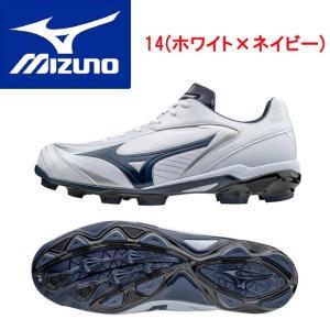 MIZUNO(ミズノ) セレクトナイン 11GP172014 カラー:14.ホワイト×ネイビー|adachiundouguten