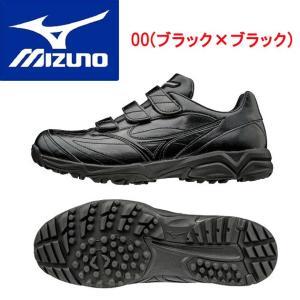 MIZUNO(ミズノ) セレクトナイントレーナー 11GT172000 カラー:00.ブラック×ブラック|adachiundouguten