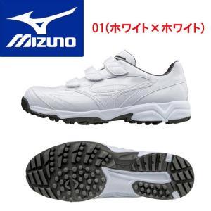 MIZUNO(ミズノ) セレクトナイントレーナー 11GT172001 カラー:01.ホワイト×ホワイト|adachiundouguten