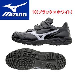 MIZUNO(ミズノ) セレクトナイントレーナー 11GT172010 カラー:10.ブラック×ホワイト|adachiundouguten