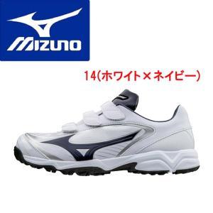 MIZUNO(ミズノ) セレクトナイントレーナー CR 11GT172214 カラー:14.ホワイト×ネイビー|adachiundouguten