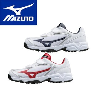 MIZUNO(ミズノ) セレクトナイントレーナーJr CR 11GT1723|adachiundouguten