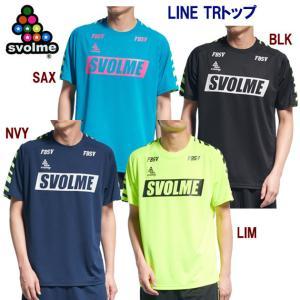 SVOLME(スボルメ) 21春夏NEW LINE TRトップ(メンズ:プラシャツ) 1211-83...