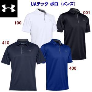 UNDER ARMOUR(アンダーアーマー) テックポロ(メンズ:ポロシャツ) 1290140 クリアランス|adachiundouguten