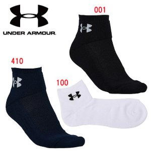 UNDER ARMOUR(アンダーアーマー) バスケットボールローソックス 1295599|adachiundouguten