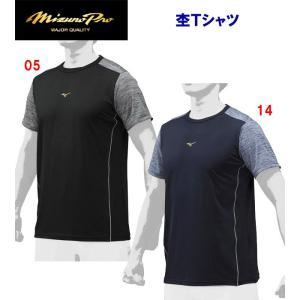 MIZUNO(ミズノ) ミズノプロ 杢Tシャツ(メンズ:野球Tシャツ) 12JA9T52 クリアランス|adachiundouguten
