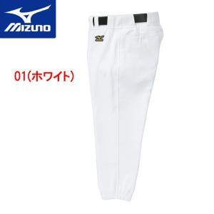 MIZUNO(ミズノ) 練習用 ジュニアスペアパンツ(ヒザ2重) 12JD6F80 adachiundouguten