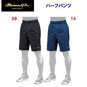 MIZUNO(ミズノ) ミズノプロ ハーフパンツ(メンズ:野球ウェア) 12JF9J72 クリアランス|adachiundouguten