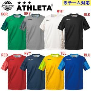 ATHLETA(アスレタ) 定番チーム対応ゲームシャツ 18001J ジュニア・キッズ|adachiundouguten