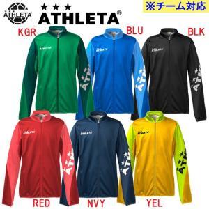 ATHLETA(アスレタ) ジュニア定番チーム対応ジャージジャケット 18003J ジュニア・キッズ|adachiundouguten