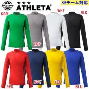 ATHLETA(アスレタ) ジュニア定番チーム対応パワーインナーシャツ 18007J ジュニア・キッズ|adachiundouguten