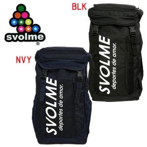 SVOLME(スボルメ) バックパック 183-92220|adachiundouguten