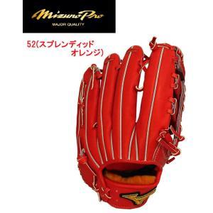 MIZUNO(ミズノ) ミズノプロ 硬式グラブ 外野手用モデル(LH:右投用) 1AJGH19007|adachiundouguten