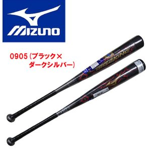 MIZUNO(ミズノ) ビヨンドマックスギガキング(少年軟式バット) 1CJBY13479|adachiundouguten