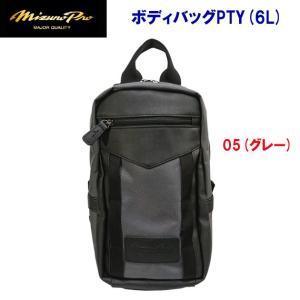 MIZUNO(ミズノ) NEW <ミズノプロ> ボディバッグPTY(野球バッグ) 1FJD9407|adachiundouguten