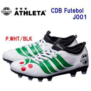 ATHLETA(アスレタ) CDB Futebol J001(ジュニア:サッカースパイク) 20003J カラー:PWH/BLK ジュニア・キッズ adachiundouguten