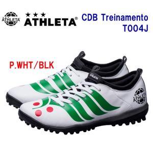 ATHLETA(アスレタ) CDB Treinamento T004J(ジュニア:サッカートレシュー) 21004J カラー:PWH/BLK ジュニア・キッズ adachiundouguten