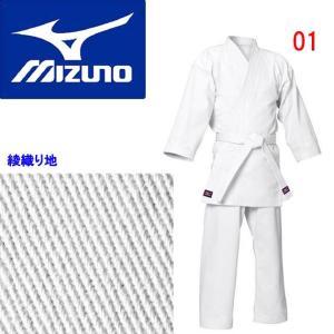 MIZUNO(ミズノ) 空手衣上下セット カツラギ(帯抜セット) 22JG7A41|adachiundouguten