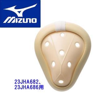 MIZUNO(ミズノ) カップ式サポーター用カップ(空手用) 23JHA585|adachiundouguten