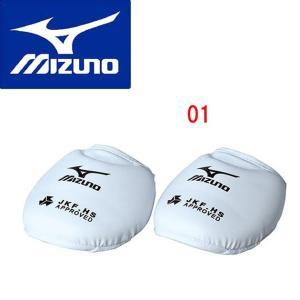 MIZUNO(ミズノ) インステップガード 全国高校体育連盟空手道部指定品(左右1組) 23JHA602 adachiundouguten