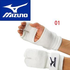 MIZUNO(ミズノ) 拳サポーター(両手1組) 23JHA615 ジュニア・キッズ|adachiundouguten