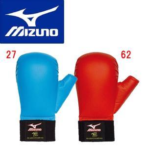 MIZUNO(ミズノ) 拳サポーター 全日本空手道連盟検定品(両手1組) 23JHA766|adachiundouguten