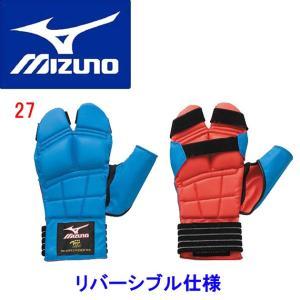 MIZUNO(ミズノ) 赤/青リバーシブル拳サポーター 全日本空手道連盟検定品(両手1組/小学生用) 23JHA965|adachiundouguten