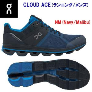 on(オン) CLOUD ACE(クラウド エース/メンズ:ランニングシューズ) 3099863M